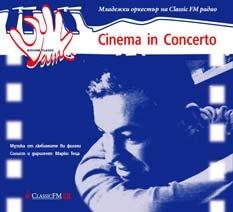 CLASSIC FM MUSIC 19010609